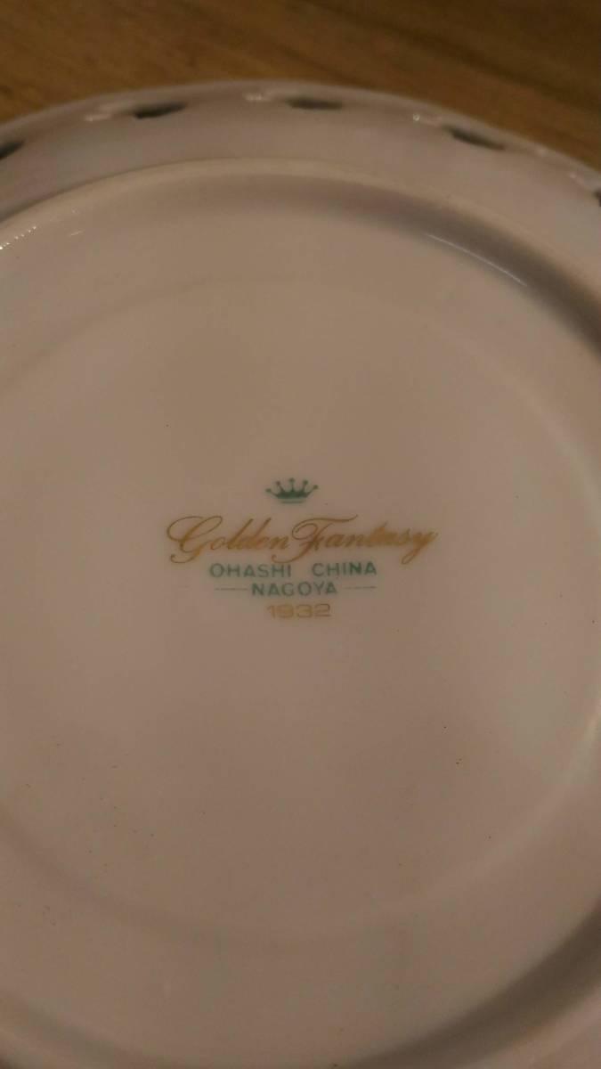 〔FuY514〕大橋陶器 ゴールデンファンタジー ガラスカップ&ソーサー 5客セット アンティーク品 100サイズ_画像6