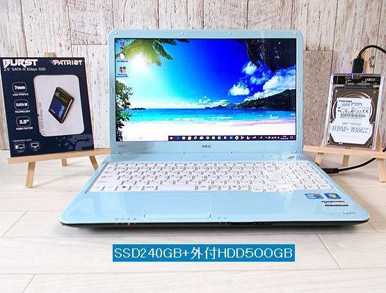 ☆爆速☆SSD240GB+外付けHDD500GB☆NEC LS550/C☆Core i5 / Windows 10 /ターボ/Bluray/Office☆