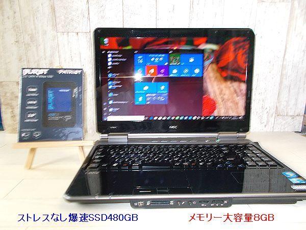 ★爆速仕様★新品SSD480GB+外付けHDD750GB★8GM★ NEC LL750/C ★Win10 /Corei5-2.80GHz(ターボ) /HDMI/Office★ _画像3