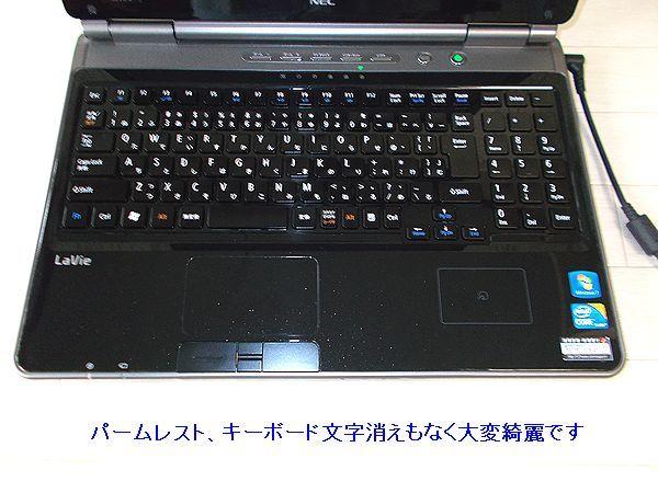 ★爆速仕様★新品SSD480GB+外付けHDD750GB★8GM★ NEC LL750/C ★Win10 /Corei5-2.80GHz(ターボ) /HDMI/Office★ _画像5