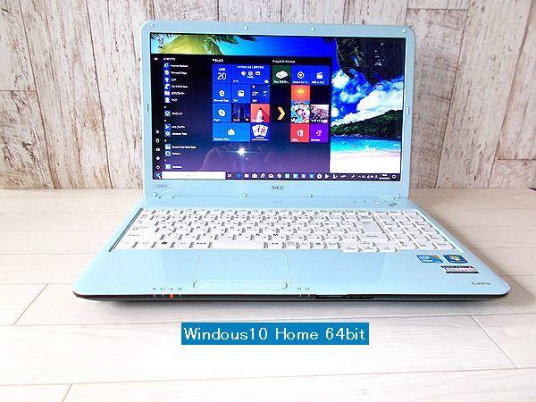 ☆爆速☆SSD240GB+外付けHDD500GB☆NEC LS550/C☆Core i5 / Windows 10 /ターボ/Bluray/Office☆ _画像2