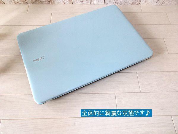 ☆爆速☆SSD240GB+外付けHDD500GB☆NEC LS550/C☆Core i5 / Windows 10 /ターボ/Bluray/Office☆ _画像6