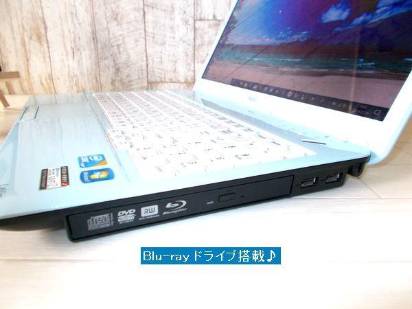 ☆爆速☆SSD240GB+外付けHDD500GB☆NEC LS550/C☆Core i5 / Windows 10 /ターボ/Bluray/Office☆ _画像8