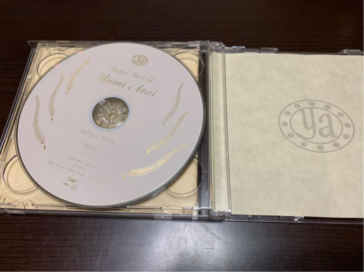 2枚組★荒井由実 『SUPER BEST OF YUMI ARAI 1972-1976/スーパーベスト 』★検)松任谷由実/ユーミン _画像3