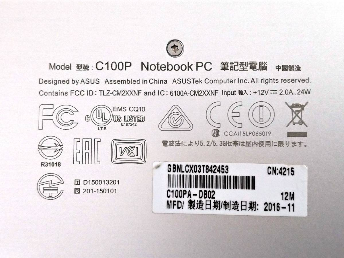 ASUS Chromebook Flip C100PA メモリ4G USキーボード 中古_画像7