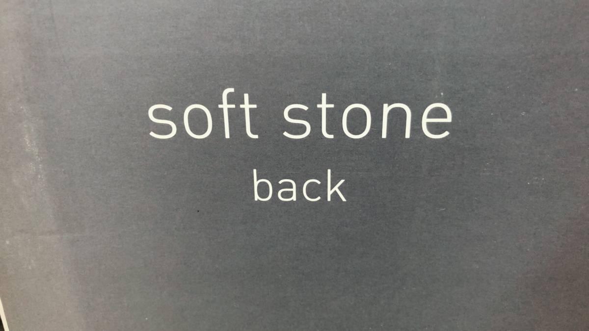 Softstonebackアンド MEDICAL マッサージ器 美品_画像4