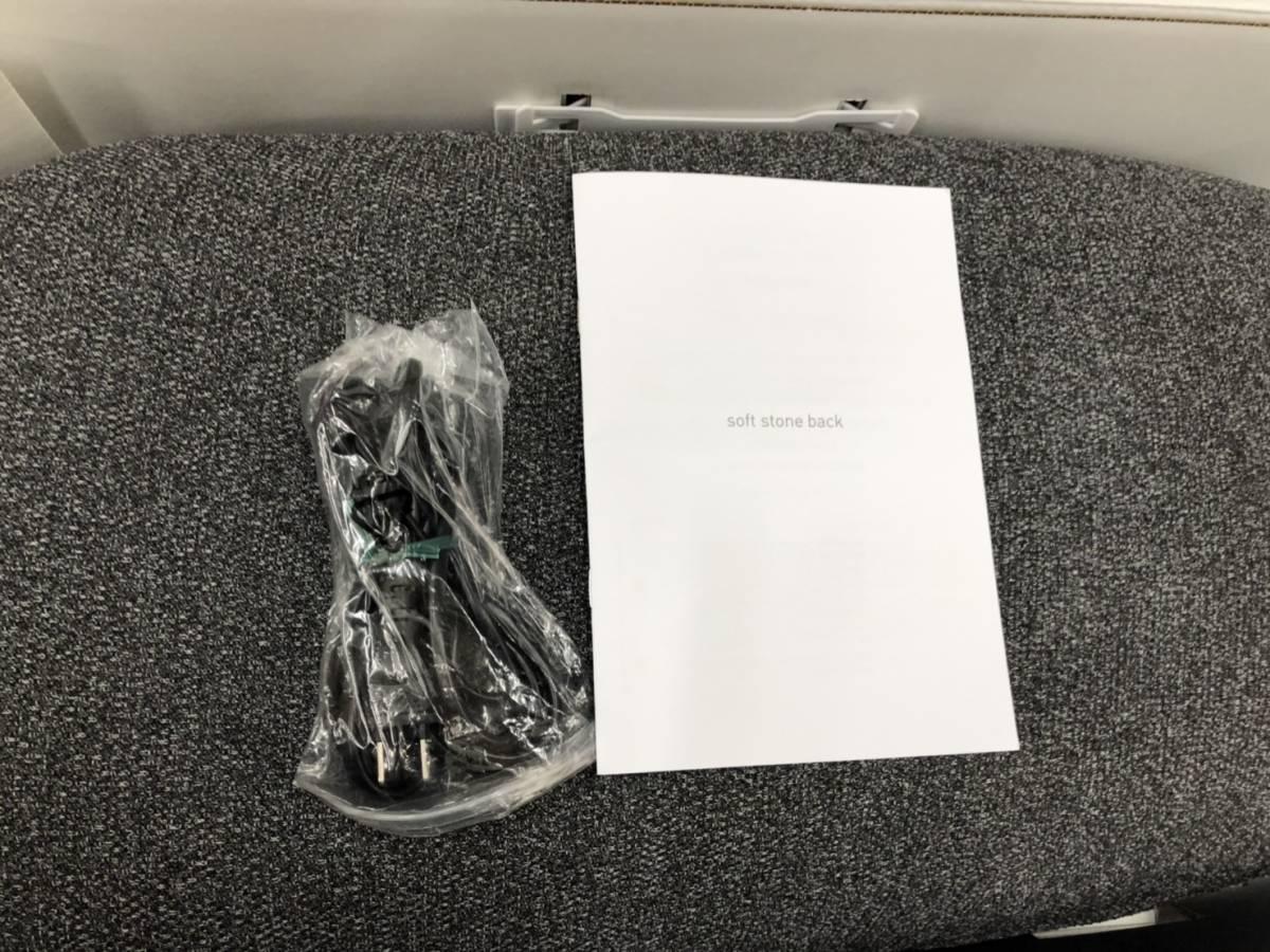 Softstonebackアンド MEDICAL マッサージ器 美品_画像3