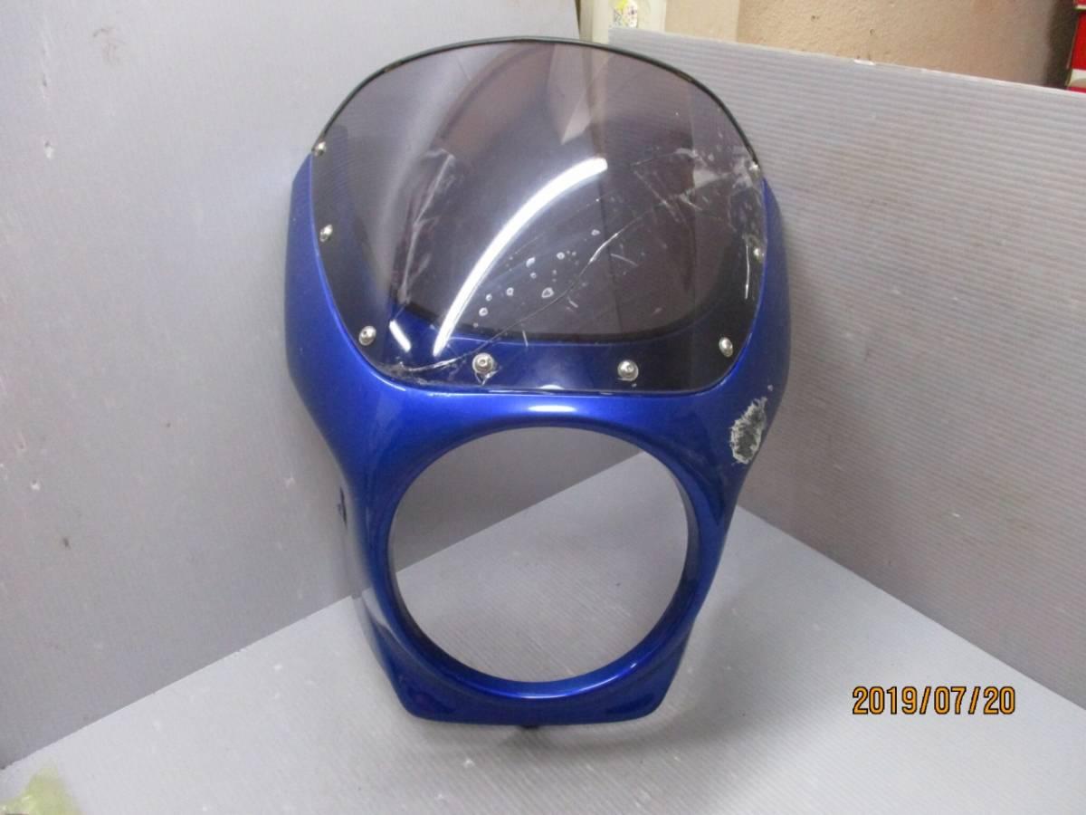 FRP製ビキニカウル CB1300SFジェイドCB1000SFホーネット250CB750/XJR1300/XJR1200/Z900RSイナズマ400ゼファー400/X/XJR400R 120_画像2