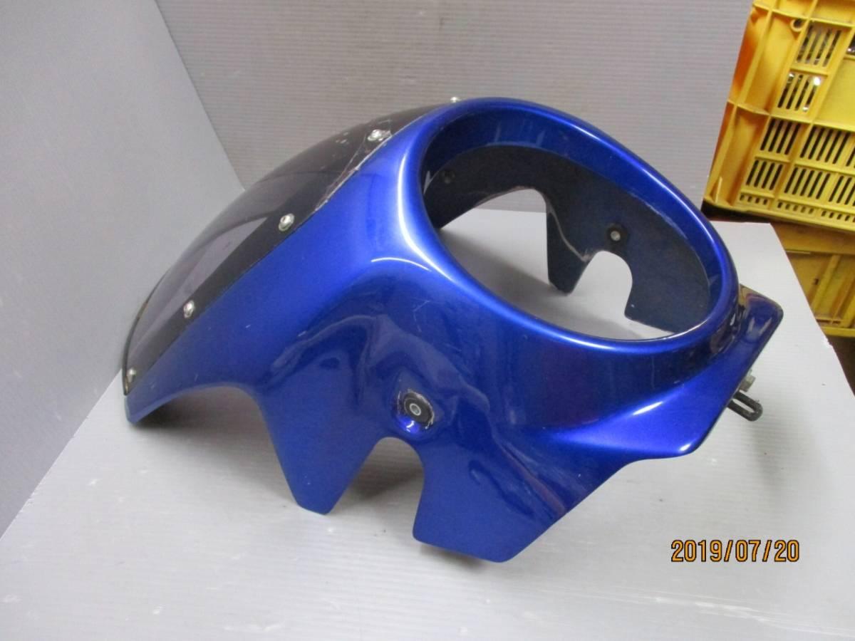 FRP製ビキニカウル CB1300SFジェイドCB1000SFホーネット250CB750/XJR1300/XJR1200/Z900RSイナズマ400ゼファー400/X/XJR400R 120_画像6