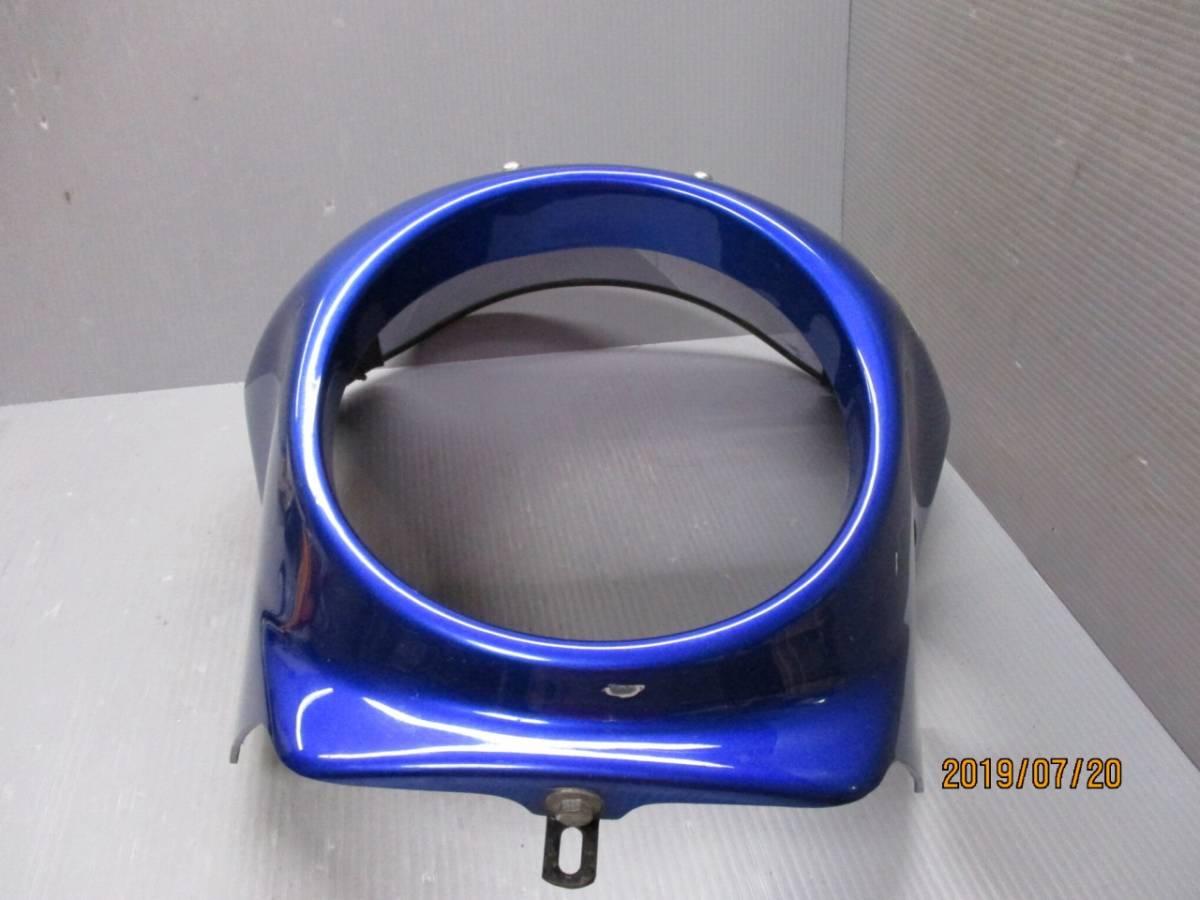 FRP製ビキニカウル CB1300SFジェイドCB1000SFホーネット250CB750/XJR1300/XJR1200/Z900RSイナズマ400ゼファー400/X/XJR400R 120_画像10
