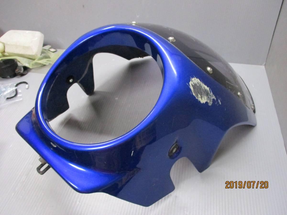 FRP製ビキニカウル CB1300SFジェイドCB1000SFホーネット250CB750/XJR1300/XJR1200/Z900RSイナズマ400ゼファー400/X/XJR400R 120_画像5
