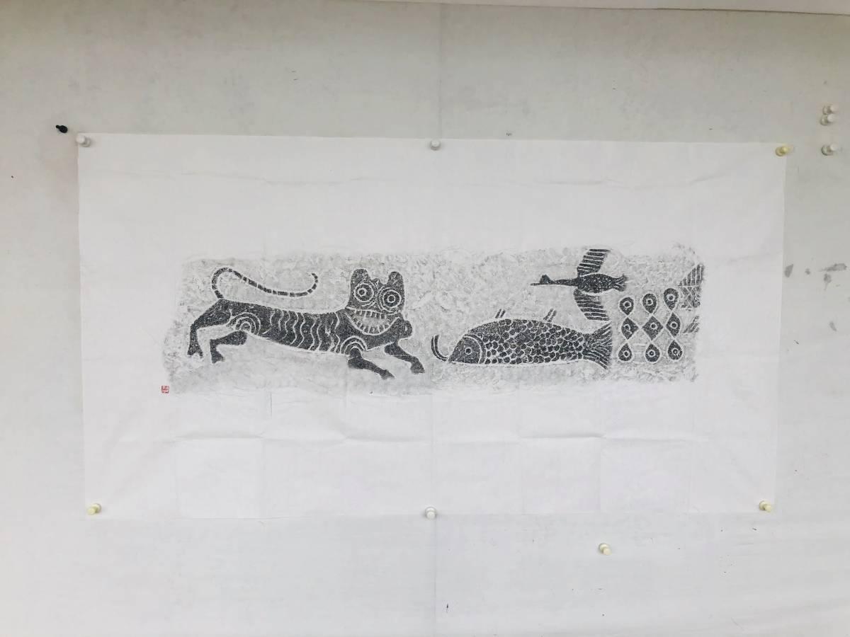 拓片 原拓真作 中国古美術 手卷 手繪 【画像】虎 画繪 立軸 精品軸 古董品 古玩 收藏品