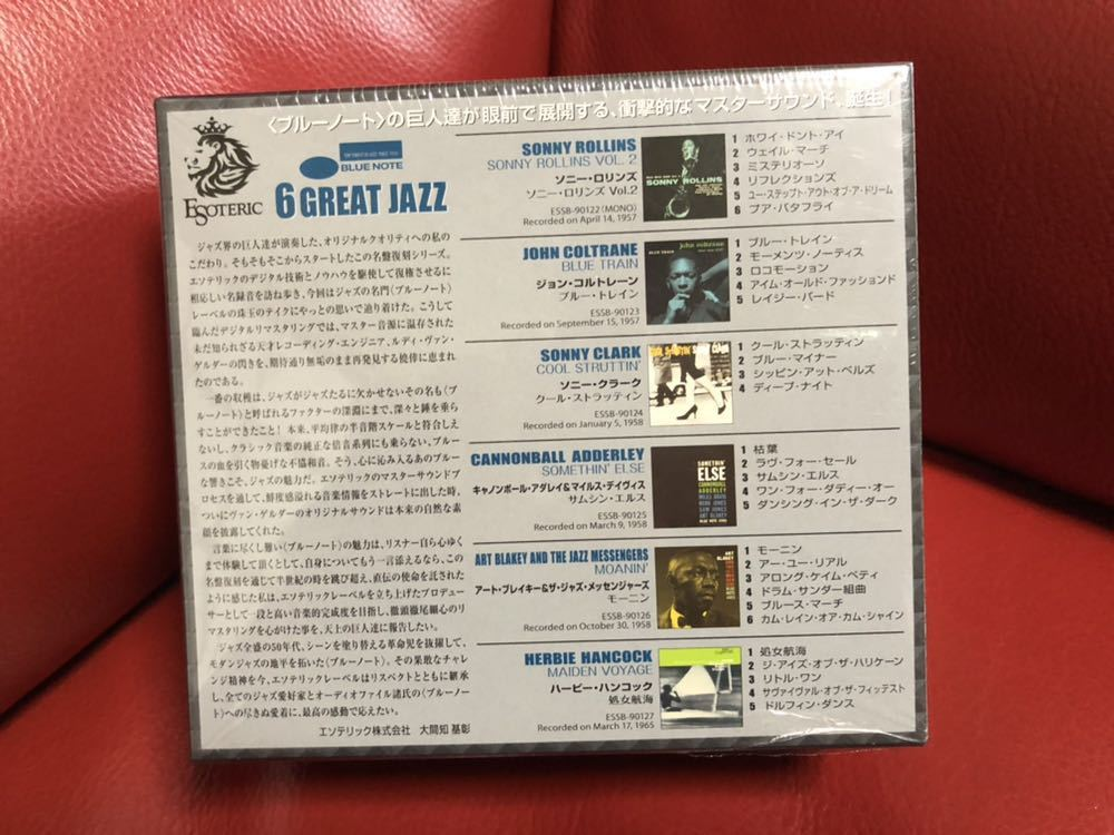 【未開封】 ESOTERIC エソテリック BLUE NOTE 6GREAT JAZZ 6枚組 ブルーノート SACD_画像4