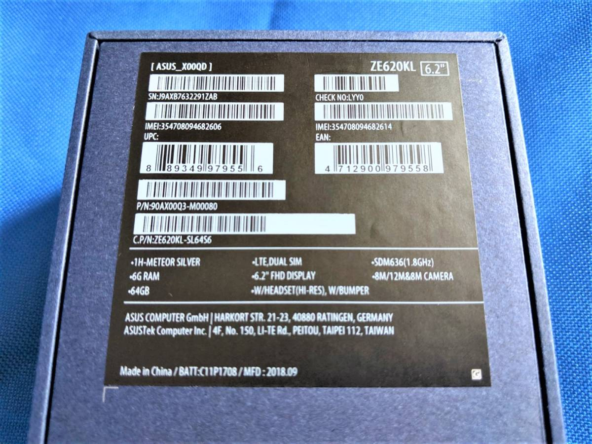 【極美品】 良品 SIMフリー ASUS Zenfone 5 ZE620KL メーカー保証付き シルバー国内版_画像8