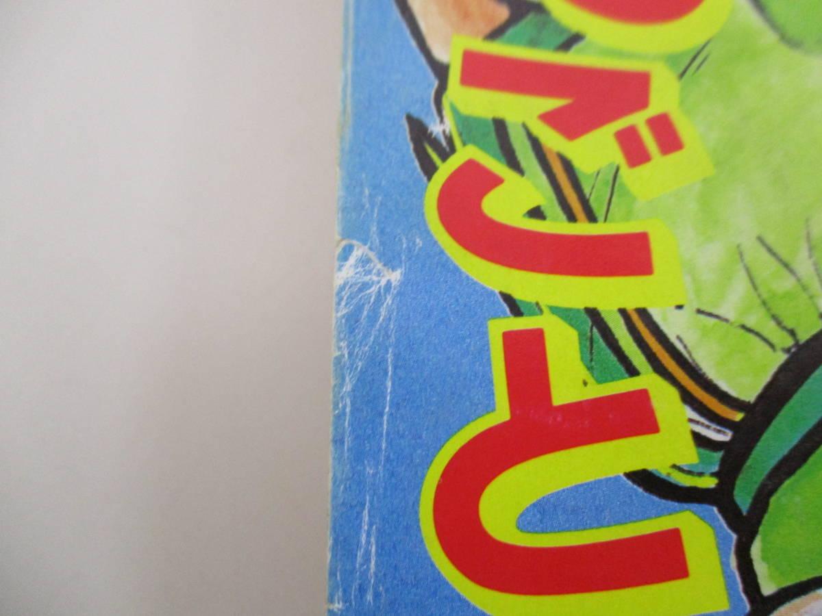 F05 週刊少年サンデー 1983年39号 炎の転校生 ふたり鷹 陽気なカモメ ごお・うえすと 春美120% タッチ うる星やつら 火の玉ボーイ_画像3
