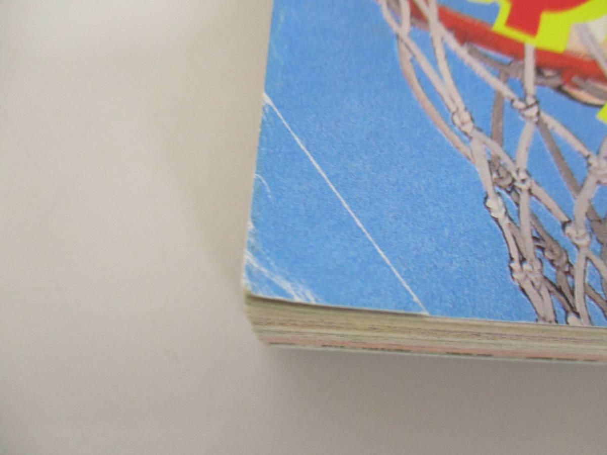F05 週刊少年サンデー 1983年39号 炎の転校生 ふたり鷹 陽気なカモメ ごお・うえすと 春美120% タッチ うる星やつら 火の玉ボーイ_画像4
