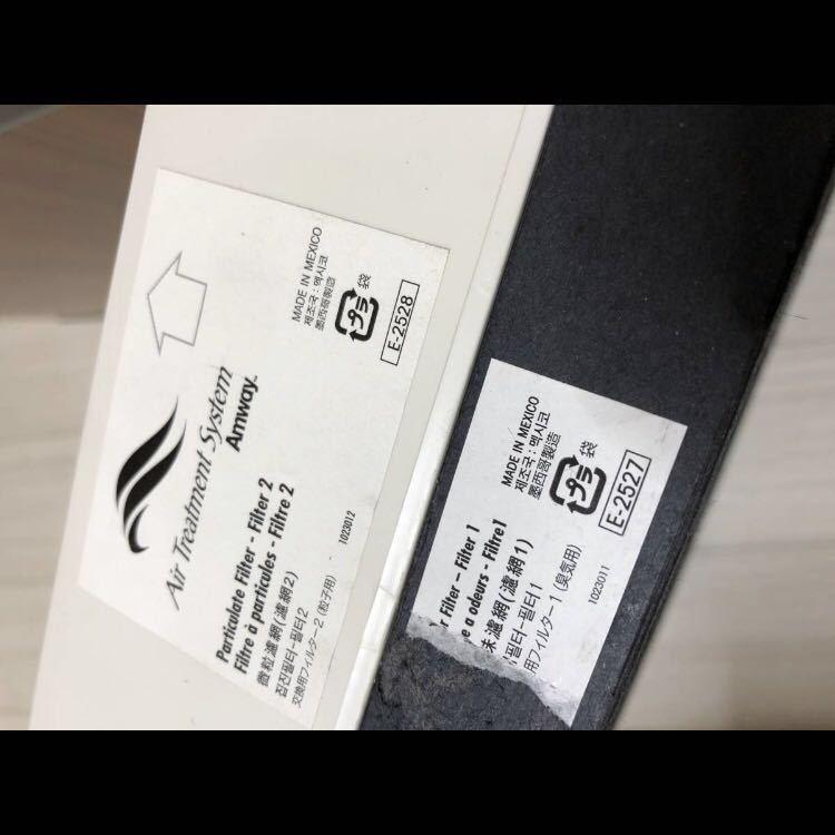 希少 アムウェイ 空気清浄機 フィルターセット 臭気用カーボン脱臭 E-2527 粒子用 E-2528_画像8