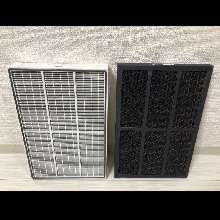 希少 アムウェイ 空気清浄機 フィルターセット 臭気用カーボン脱臭 E-2527 粒子用 E-2528_画像1