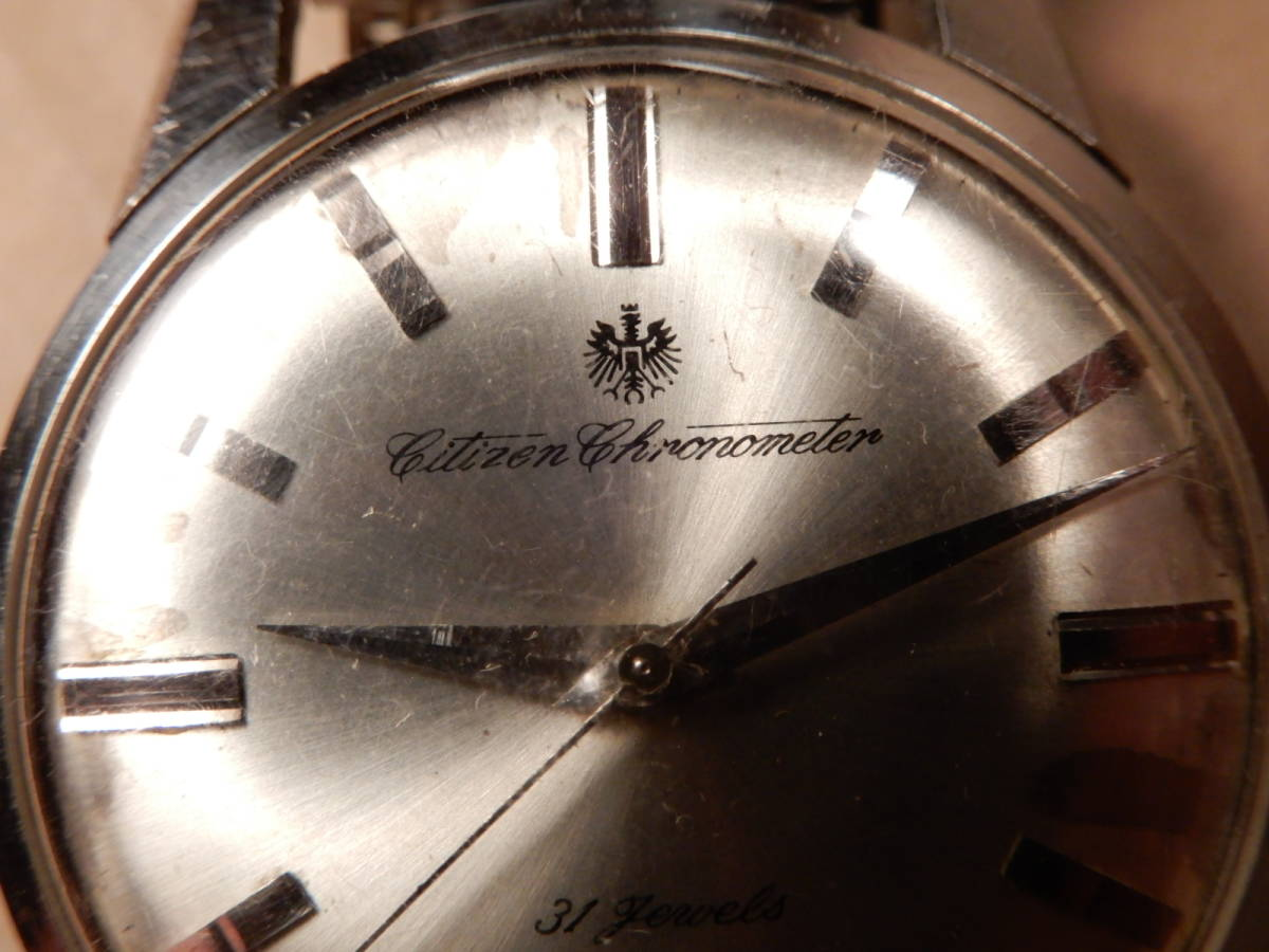 1)腕時計 シチズン クロノメーター CITIZEN Chronometer 31石 メンズ 手巻きウォッチ_画像2