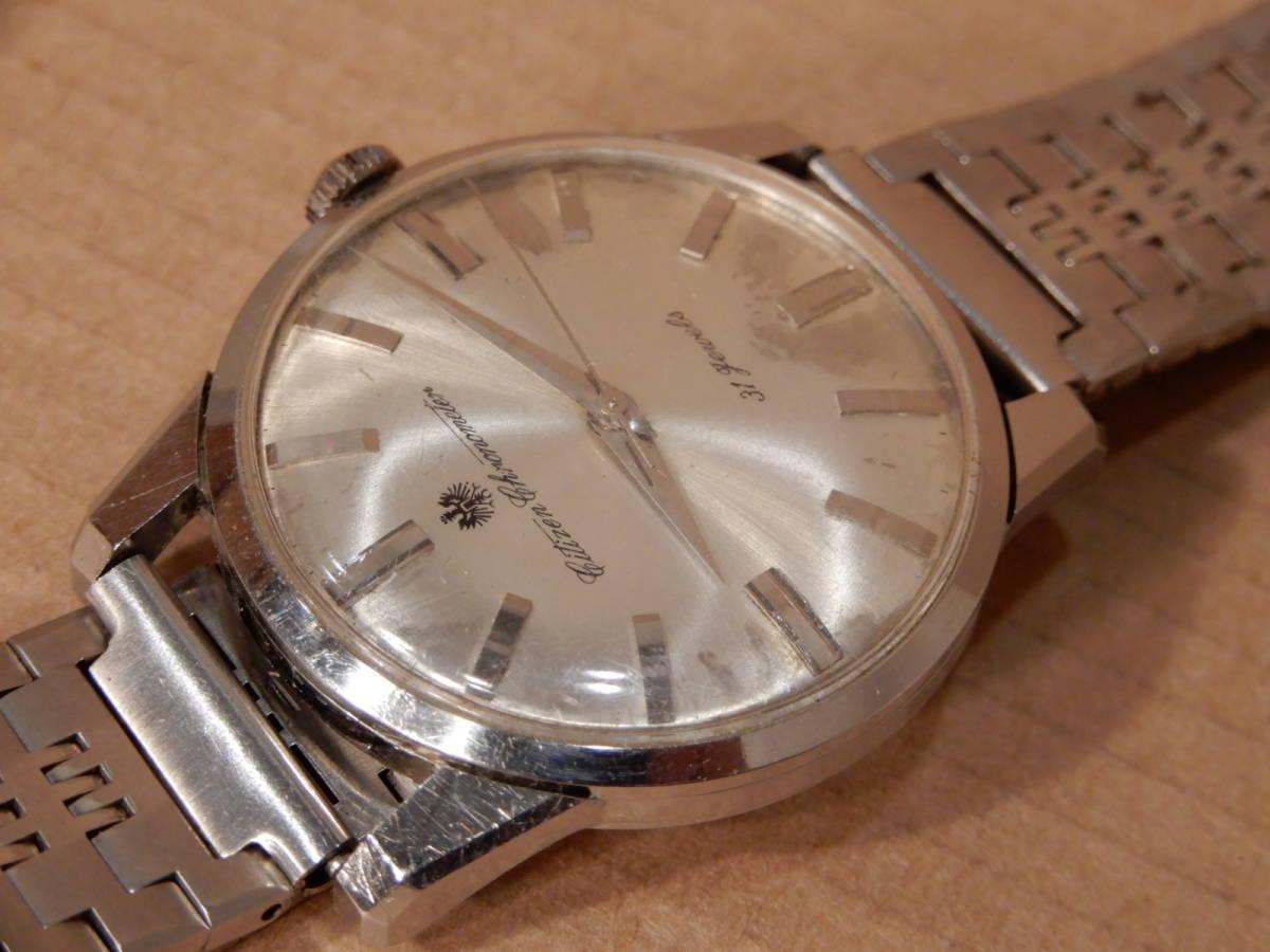 1)腕時計 シチズン クロノメーター CITIZEN Chronometer 31石 メンズ 手巻きウォッチ_画像6