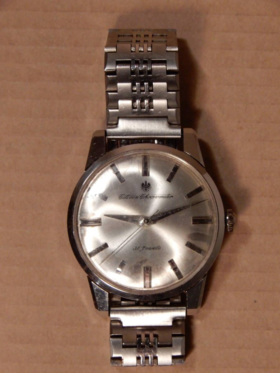 1)腕時計 シチズン クロノメーター CITIZEN Chronometer 31石 メンズ 手巻きウォッチ