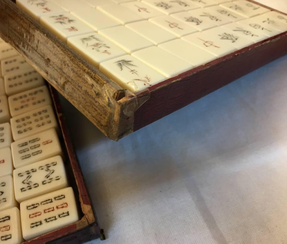 麻雀セット 麻雀牌 通常牌 サイコロ 賽子 点棒 マージャン 持ち運び 携帯 19071001_中箱の壊れ
