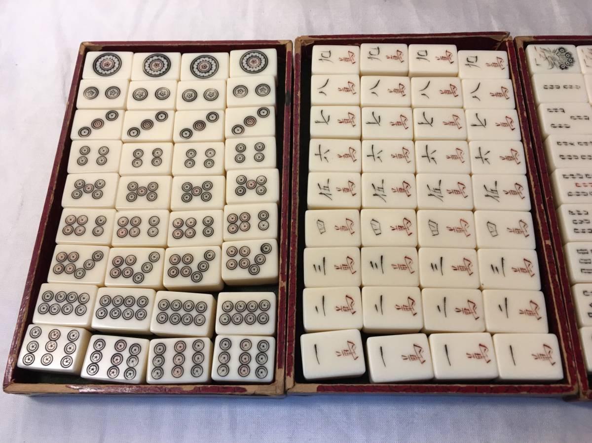 麻雀セット 麻雀牌 通常牌 サイコロ 賽子 点棒 マージャン 持ち運び 携帯 19071001_画像2