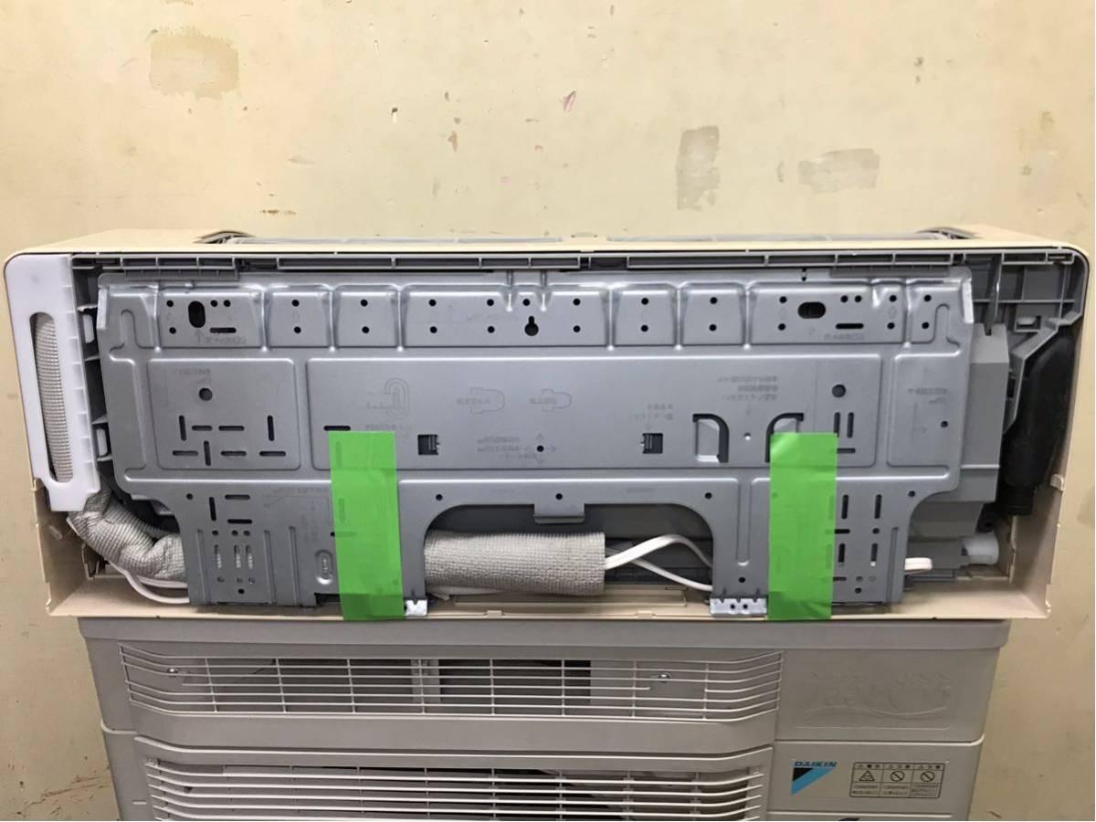ダイキン 10畳用 うるさら7 S28STRXS-Cベージュ お掃除機能付きエアコン 2015 RXシリーズ_画像6