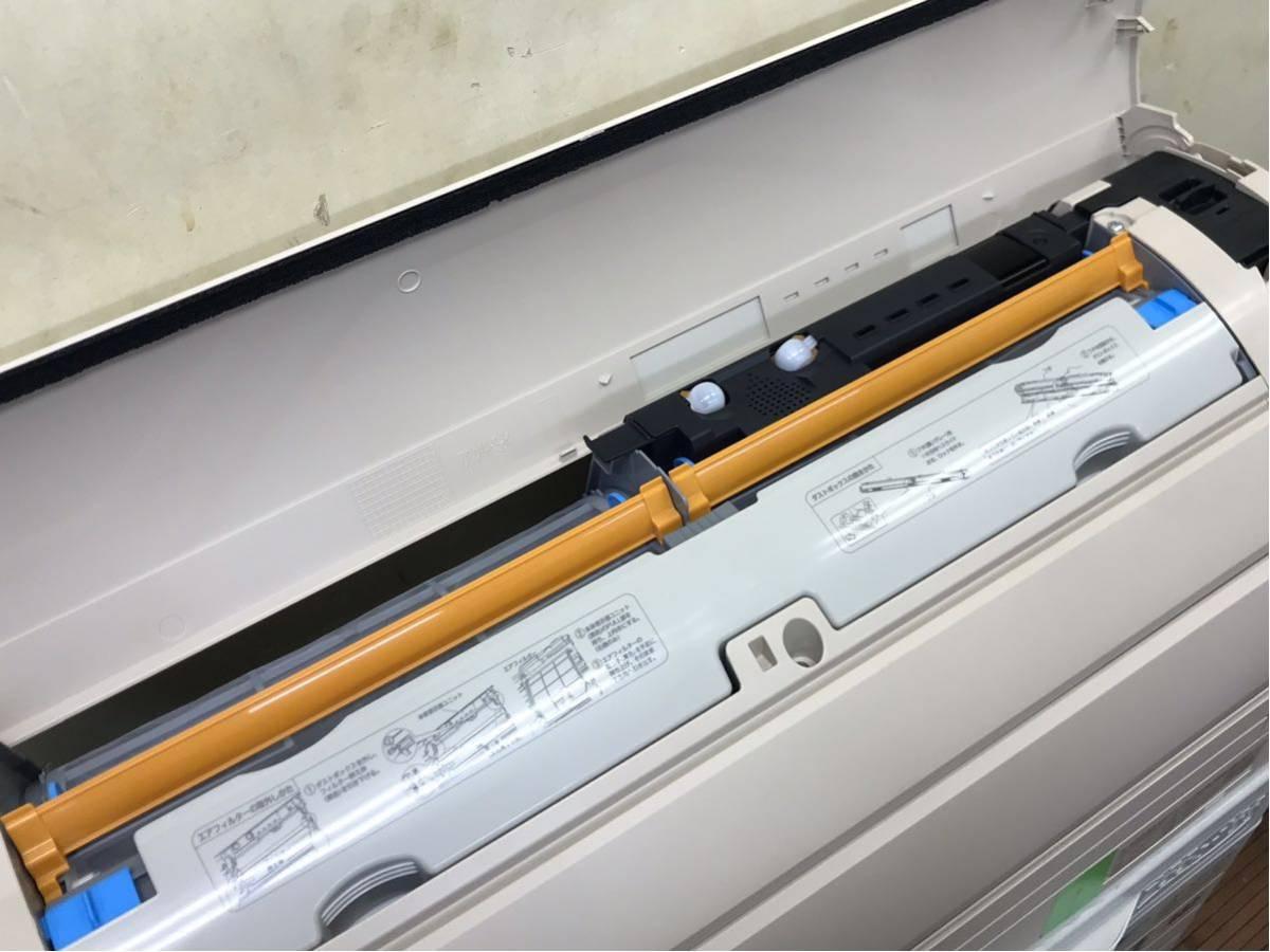 ダイキン 10畳用 うるさら7 S28STRXS-Cベージュ お掃除機能付きエアコン 2015 RXシリーズ_画像3