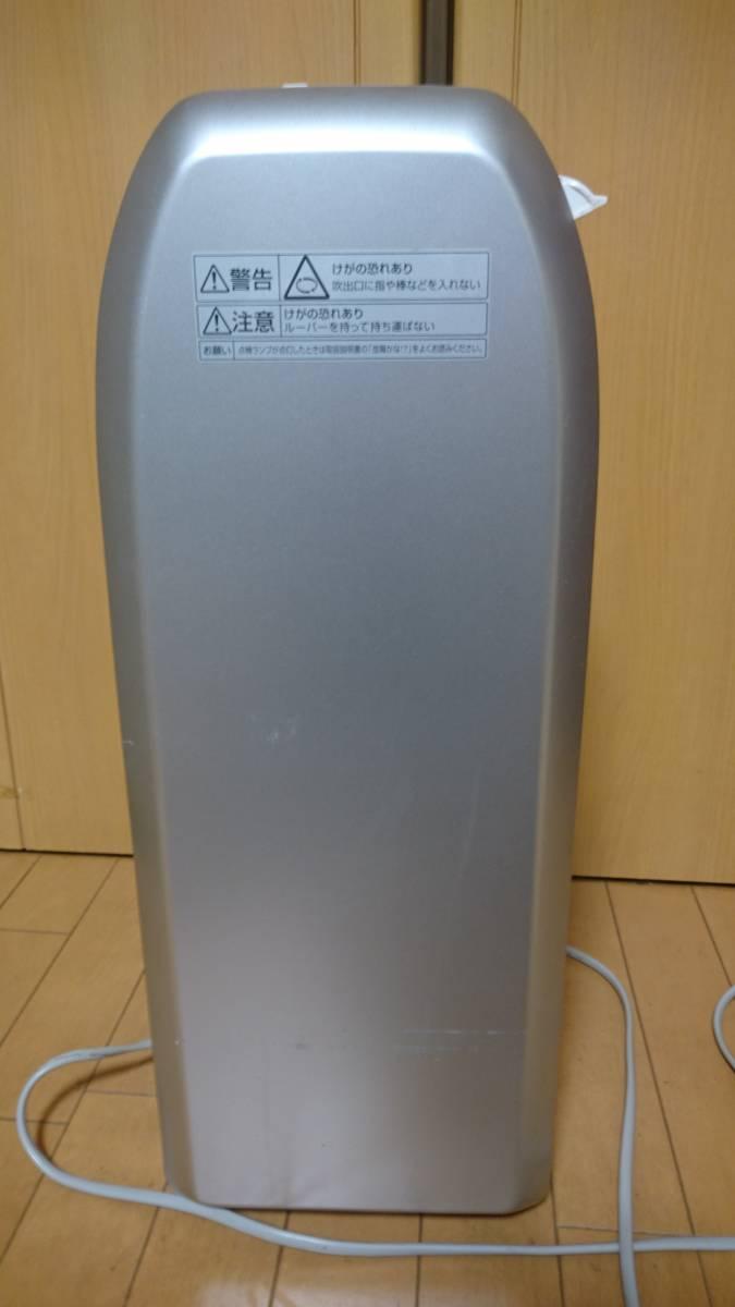 Panasonic 除湿乾燥機 ハイブリッド式 F-YHG100 2011年製 衣類乾燥機 パナソニック _画像7