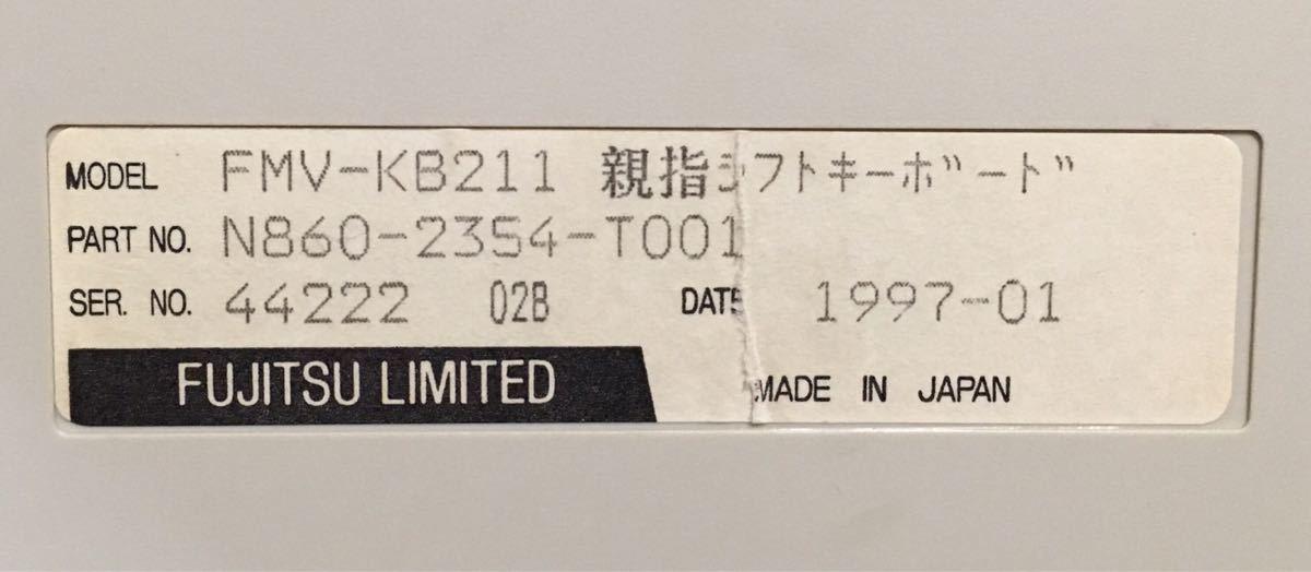 ★親指シフトキーボード ★FMV-KB211 ジャンク!_画像3
