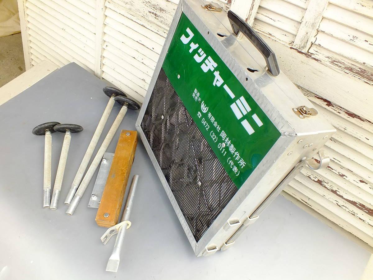 へらぶな用 折り畳みポータブル椅子(アルミ製)デコボコ地面も安定座り≫フィッチャーミニ≪