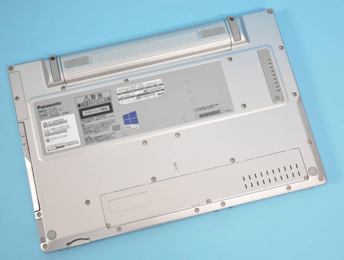 ♪ 美品 使用時間1240H ♪ Panasonic CF-LX3 Corei7-4600U / メモリ 8GB / 新SSD:512GB / カメラ / Bluetooth / Office / Win10_画像4