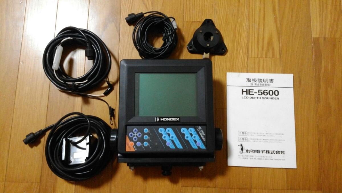 ホンデックス HONDEX HE-5600 6インチ液晶 魚探 魚群探知機 バス 釣り フィッシング オマケ付き