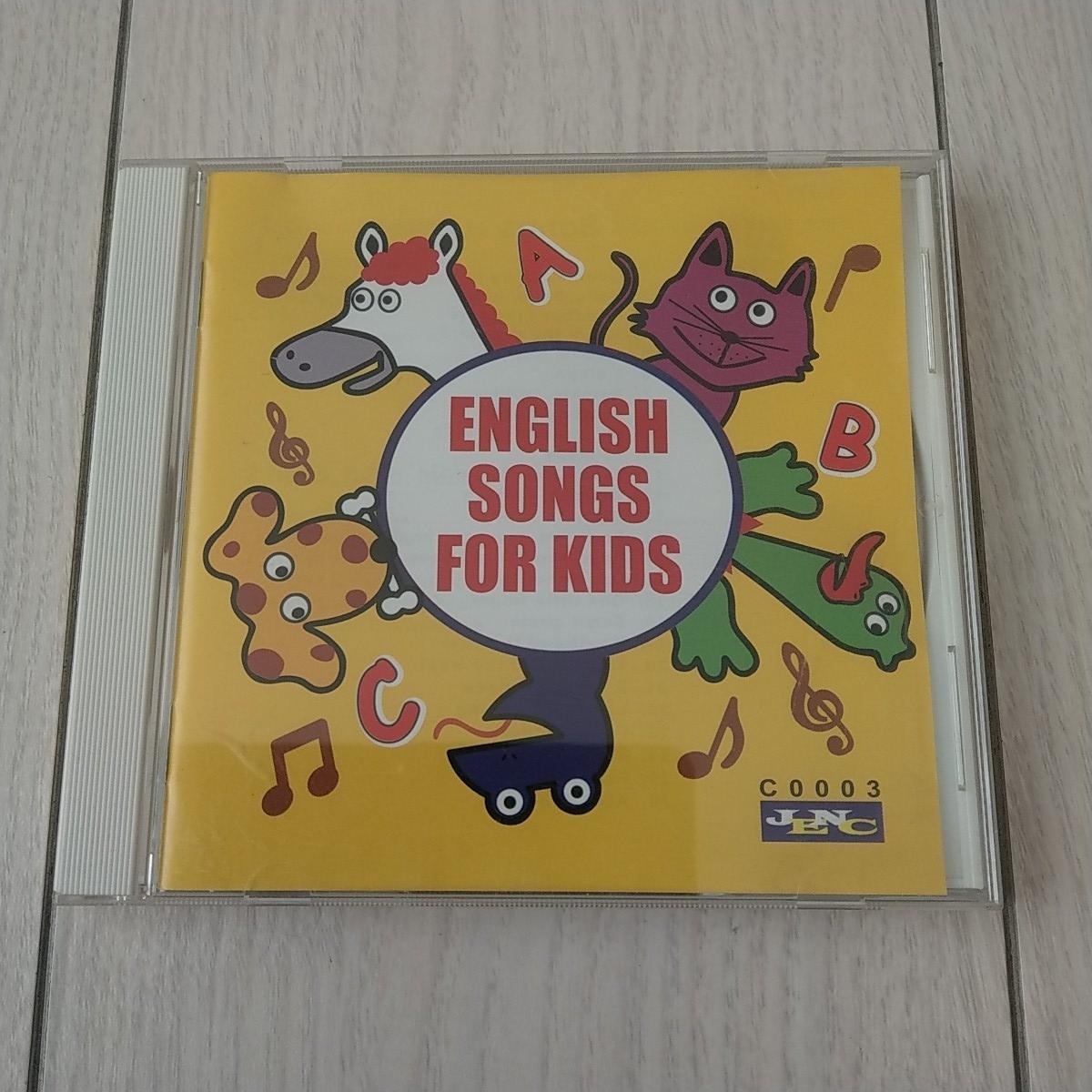 子供英語 歌 26曲 ② ABC フォニックス