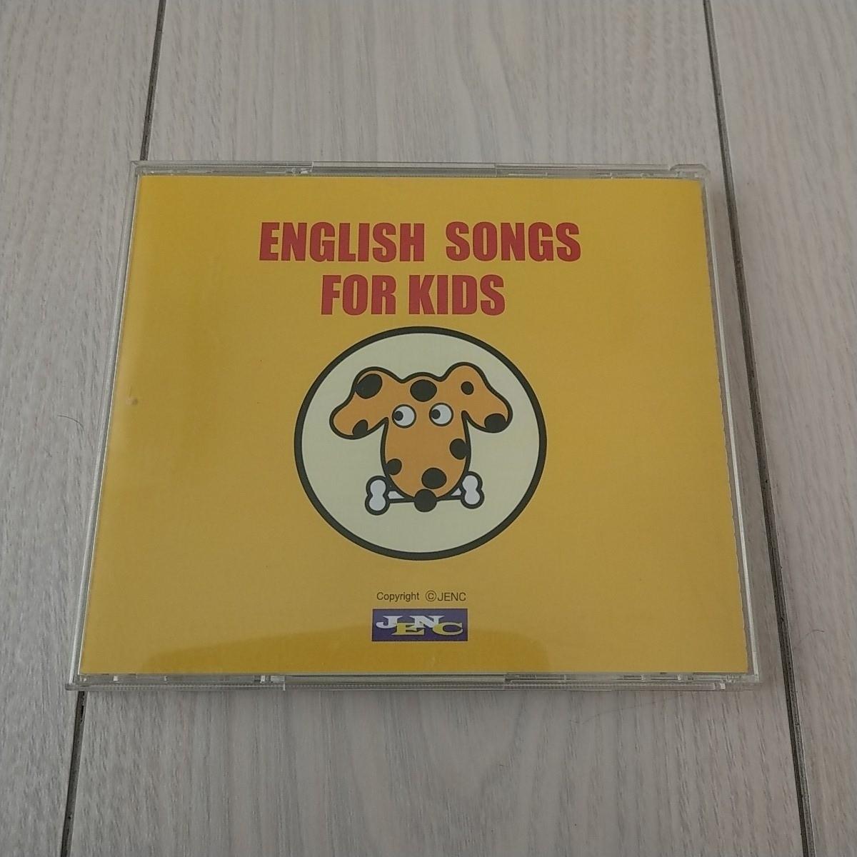 子供英語 歌 26曲 ② ABC フォニックス_画像2