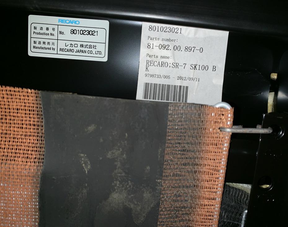 レカロ SR-7 SK100 BK  2脚セット_画像4