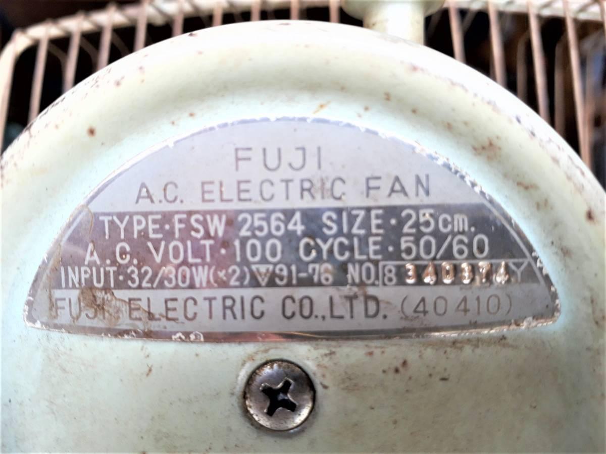レトロ扇風機 希少 激レア 富士電機 2段式 アンティーク コレクション 中古現状_画像4