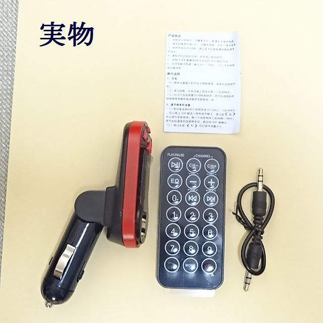 FM-передатчик FM   bluetooth     USB  USB 2