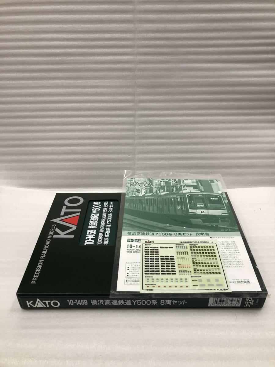 KATO 即売 新品 横浜高速鉄道 Y500系 8両 品番10-1459 NO1_画像2
