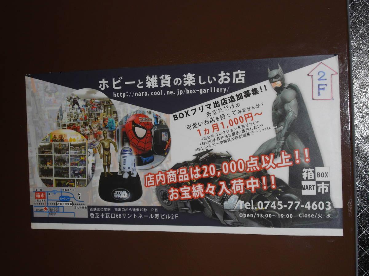 ◆激渋!◆超可愛いスケートボード『ミニオン』未使用◆箱悪【boxman_77】_【BOX箱市】のCM画像です。