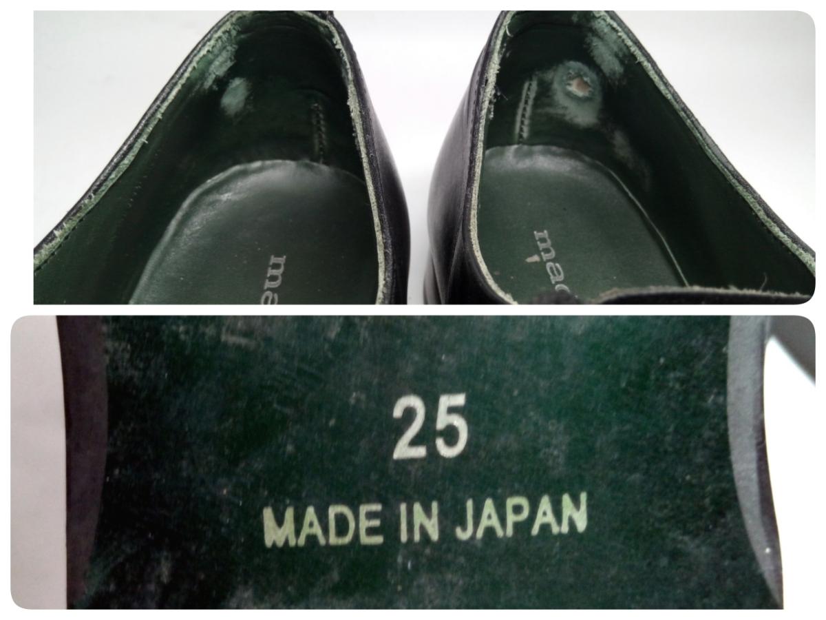 大変美品★【MADRAS GORE-TEX】マドラス ゴアテックス 25cm 黒 ストレートチップ 革靴 ビジネスシューズ レザー ブラウン仕事 靴 メンズ_画像10