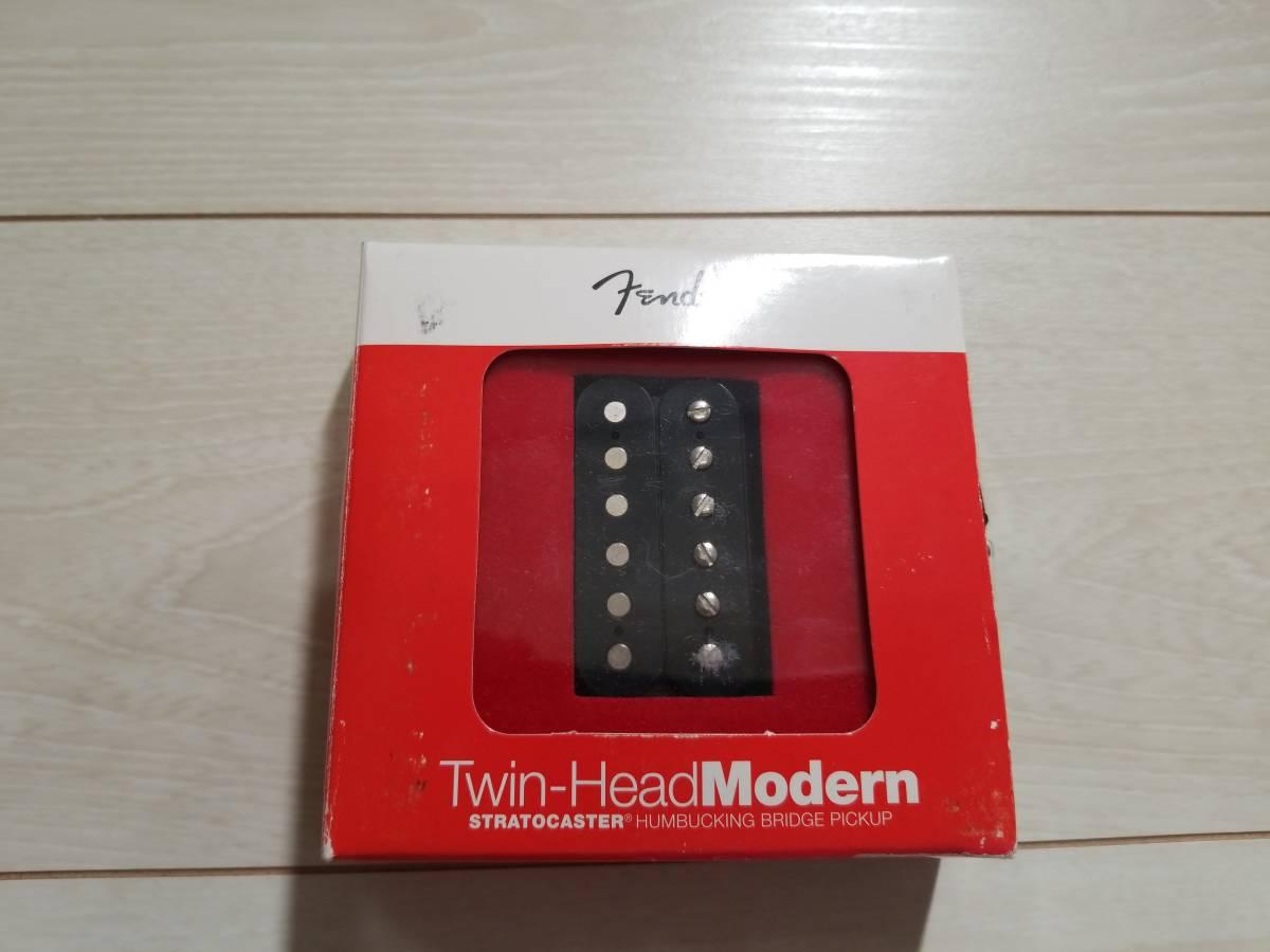 Fender フェンダー ハムバッカー ピックアップ Twin Head Modern Humbucker Bridge ツインヘッド ブリッジ リア ポジション用