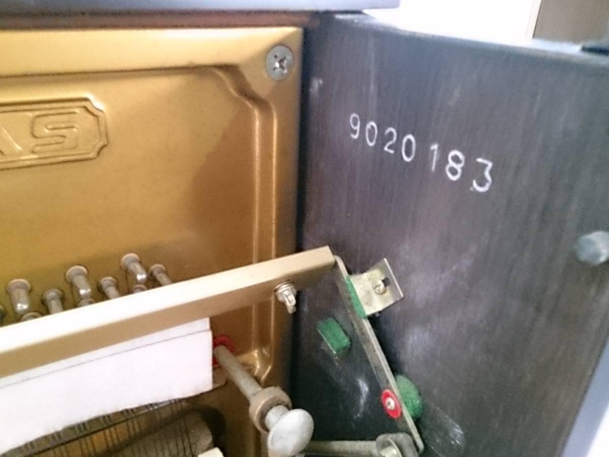 【アトラス ATLAS FA30W】 良き時代の堅牢ピアノ Maid in Japan ウォルナットMat仕上げ ロイヤルジョージ社製ハンマー 現物試弾OK!_画像10