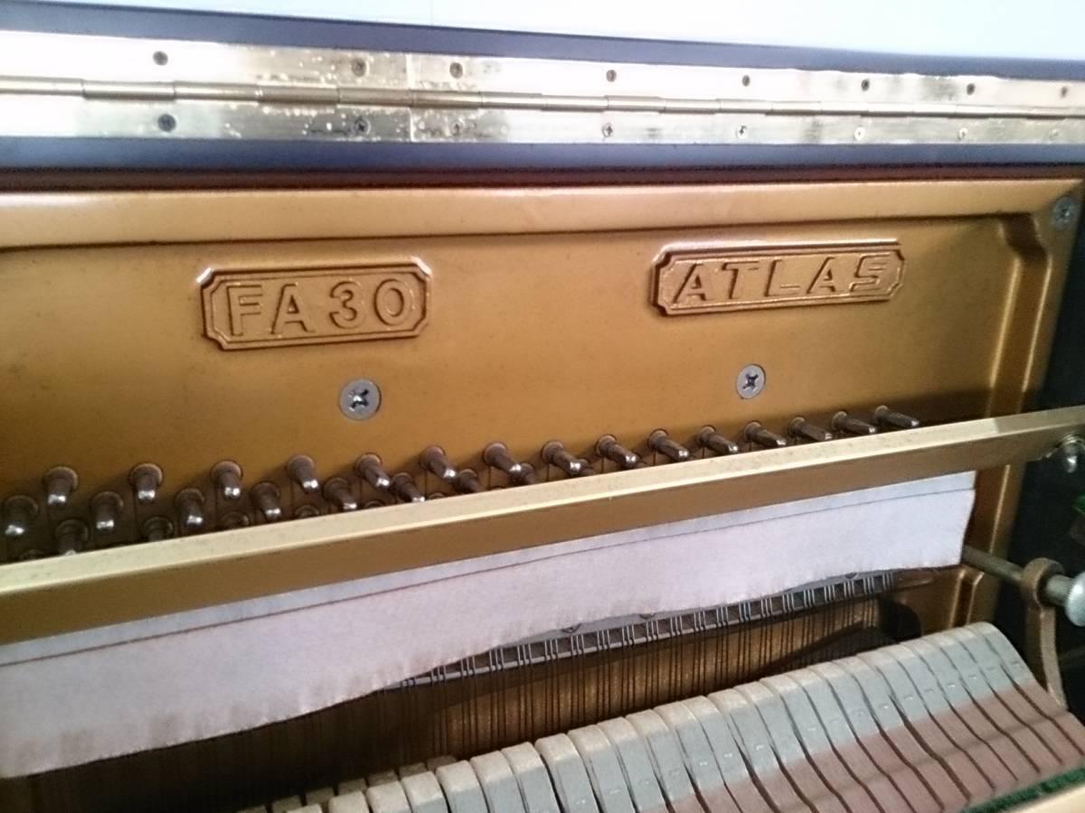 【アトラス ATLAS FA30W】 良き時代の堅牢ピアノ Maid in Japan ウォルナットMat仕上げ ロイヤルジョージ社製ハンマー 現物試弾OK!_画像9