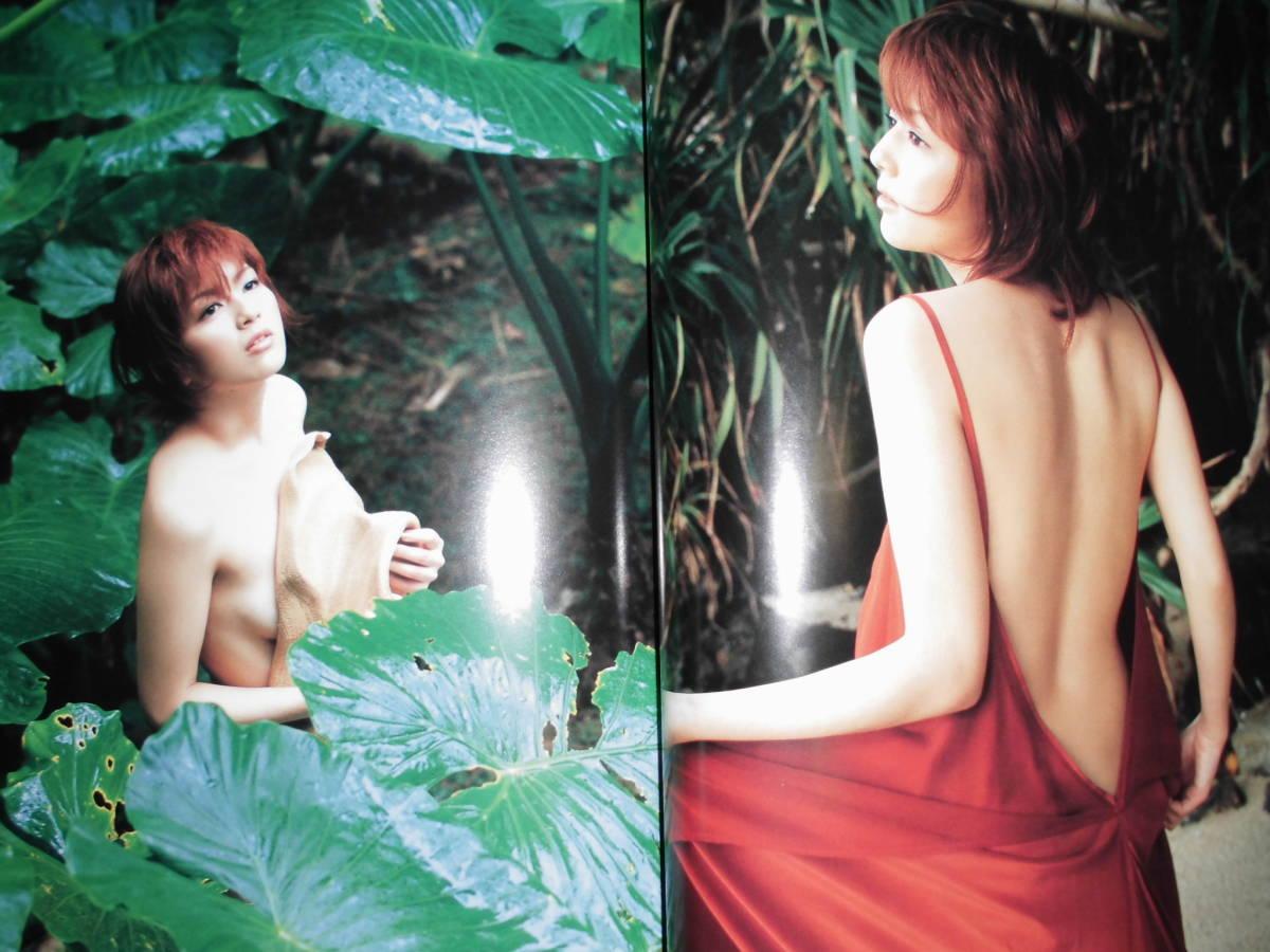 吉井怜 写真集 『つぼみ』(初版) 送料188円_画像2