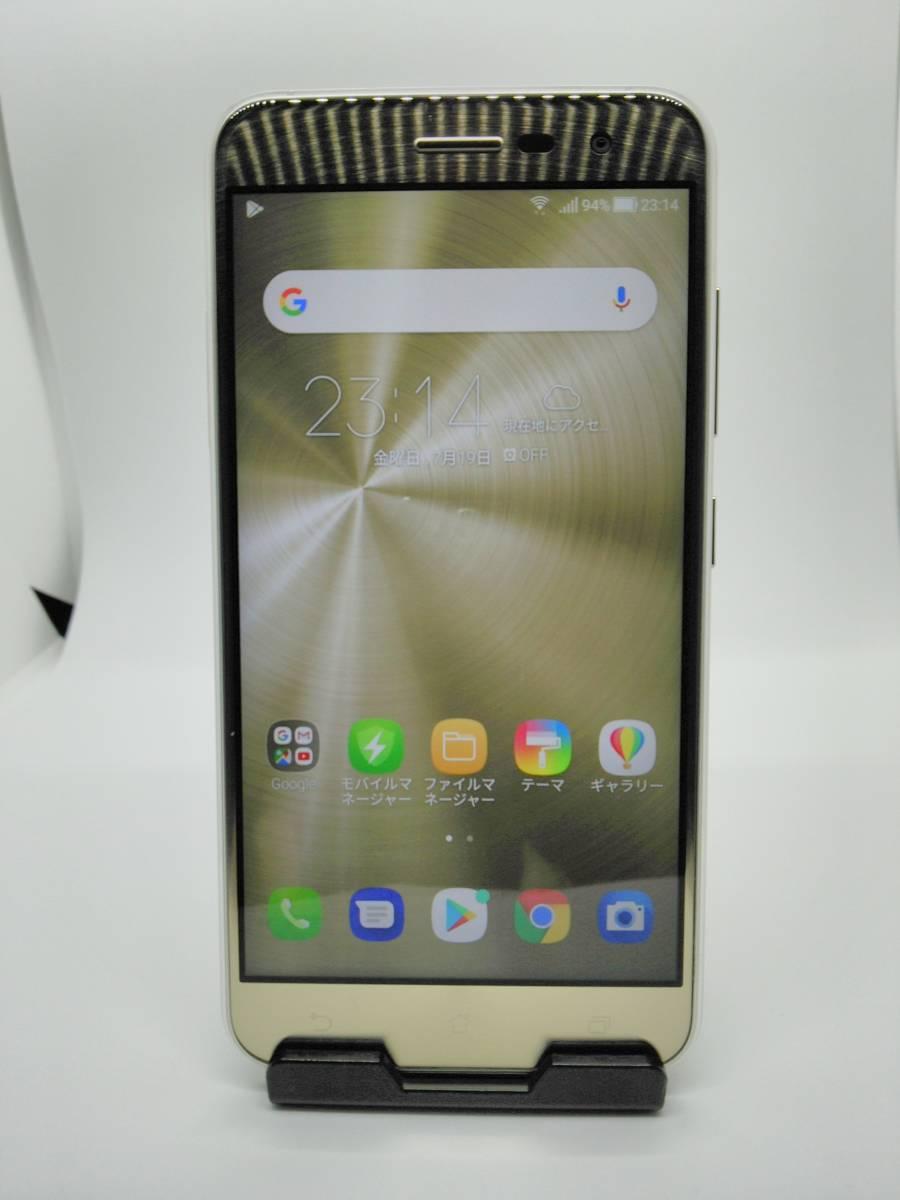 ※美品※SIMフリー / ASUS ZenFone 3 ZE520KL-GD32S3 32GB(クリスタルゴールド) 5.2インチ Android8.0.0 ※本体のみ ※念の為ジャンク扱い