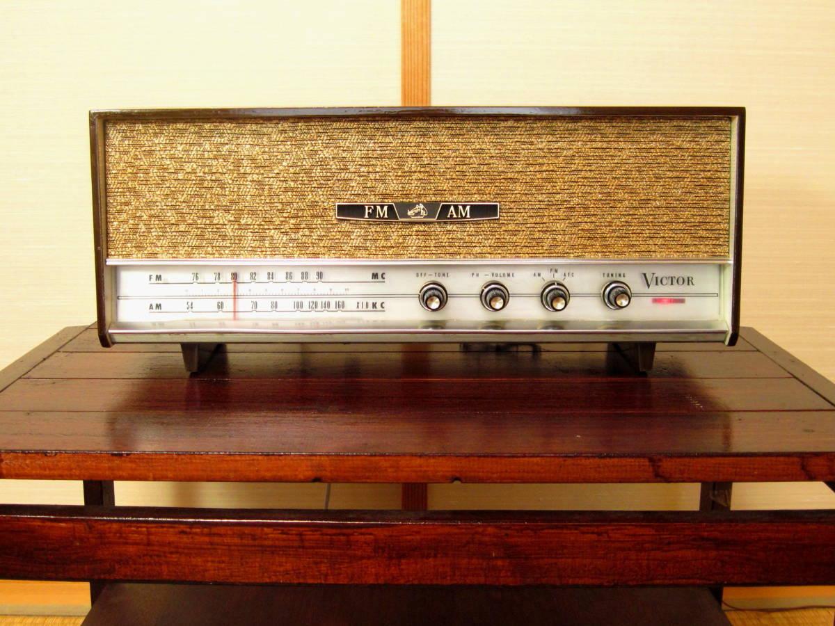 FM放送を、じっくりと真空管サウンドで。