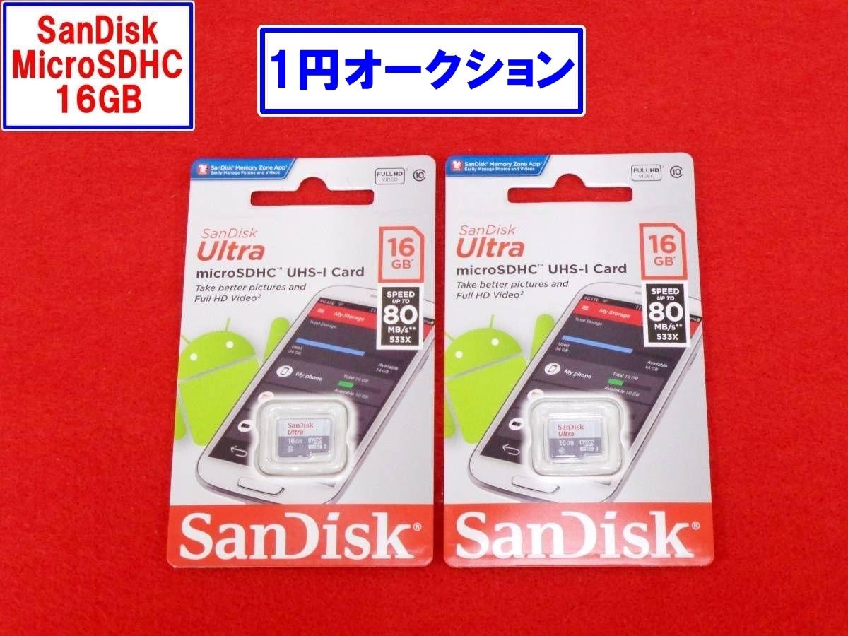 【1円スタート・送料無料】新品未開封品 2枚セット SanDisk microSDHCカード [16GB] (UHS-1 CLASS10 80MB/s マイクロSD microSD)【SD】太A