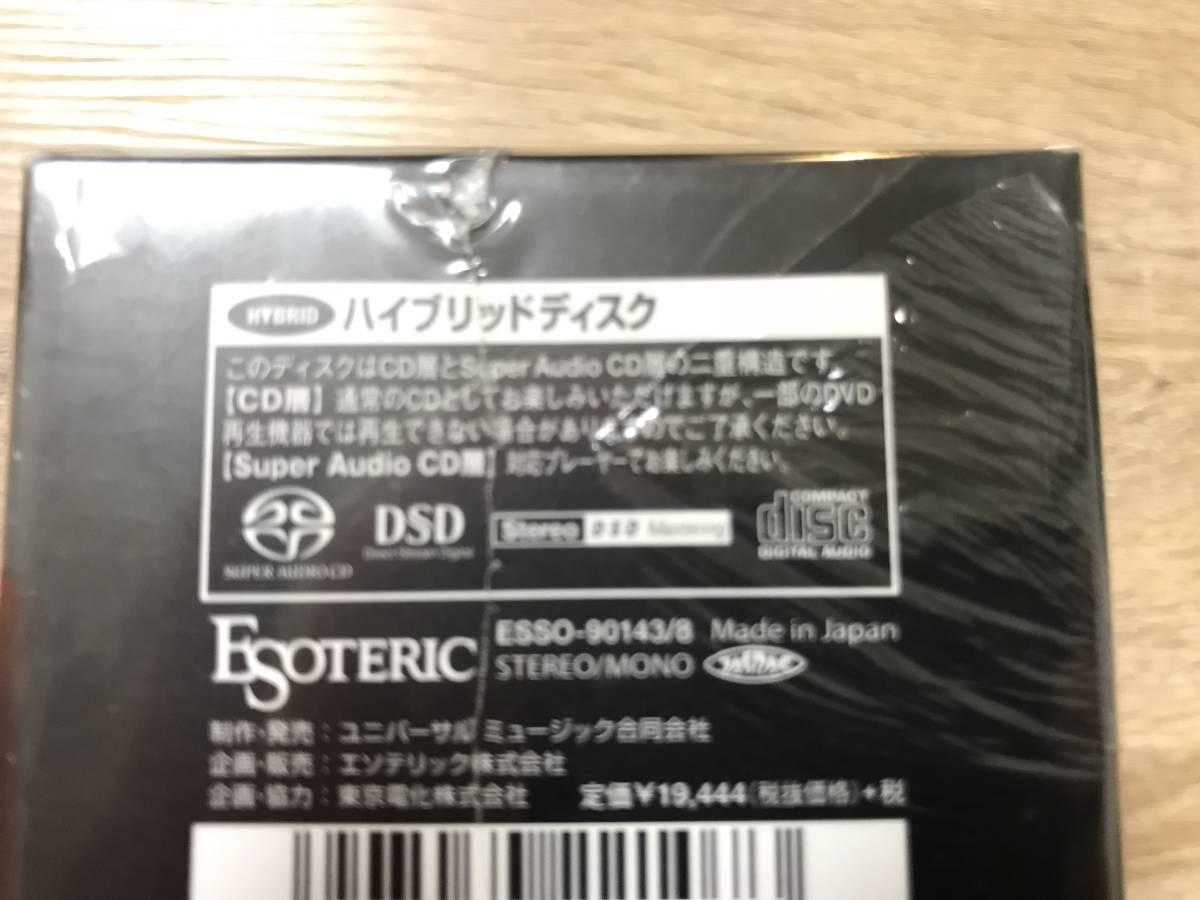 新品未開封品!! 廃盤 SACD 3500枚限定 エソテリック ESOTERIC 6 QUEENS of JAZZ VOCAL 6枚組 希少品!!_画像5